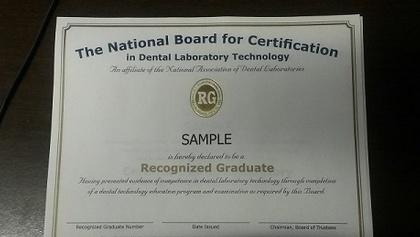 NBCCERT Store - Product Details | RG Duplicate Certificate ...